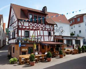 Gaststätte Alte Schmiede