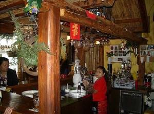 Bangkok Foodland Restaurant
