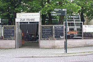 """Biergarten und Restaurant """"Zur Fähre"""""""