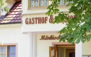 """Gasthaus und Pension """"Märkischer Dorfkrug"""""""