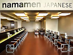 Namamen japanese Ramenbar