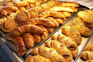 Bäckerei / Konditorei Caduff