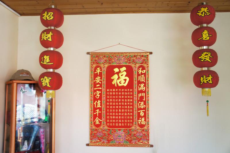 KOK China Schnell-Restaurant